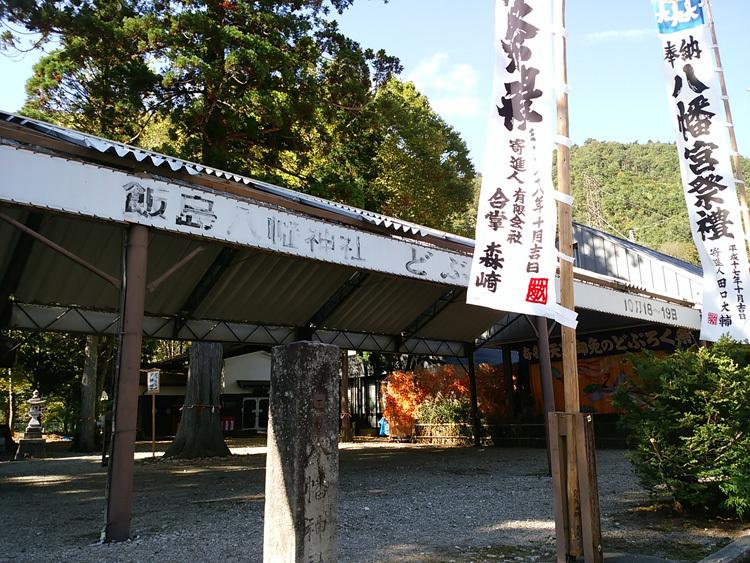 明日18日・19日 白川郷 飯島地区最終のどぶろく祭り2