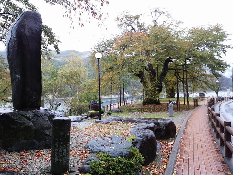 秋の荘川桜 風景5