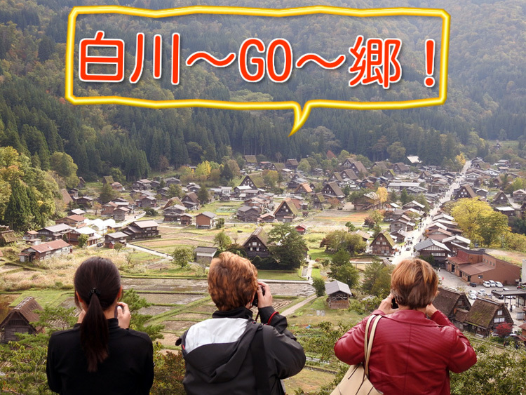 山に囲まれた飛騨 白川郷だけに、「紅葉」も見どころのひとつ6