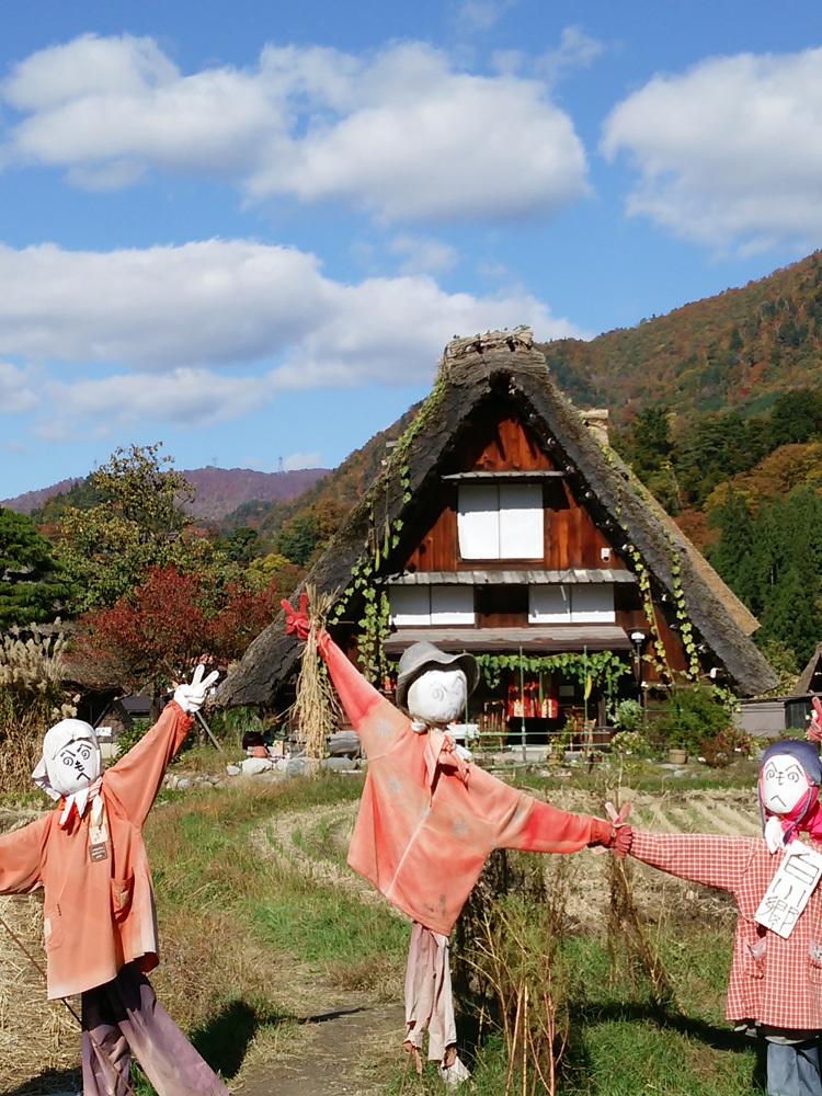 秋晴れの ハロウイン 世界遺産白川郷3