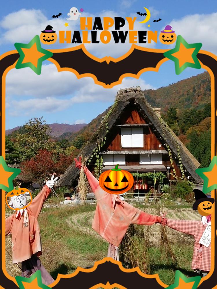 秋晴れの ハロウイン 世界遺産白川郷4