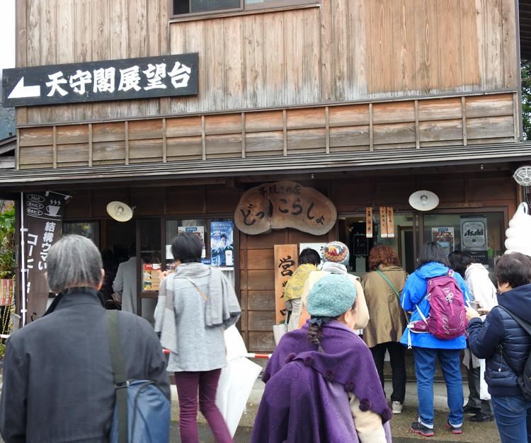 白川郷 こう雨が続くと海外から日本に旅行で来ている人達が可哀想3