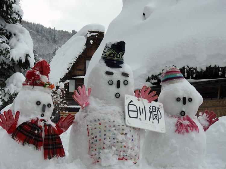雪景色の綺麗な所に旅行したい白川郷1