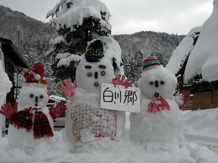 冬休みのご旅行に!白川郷6