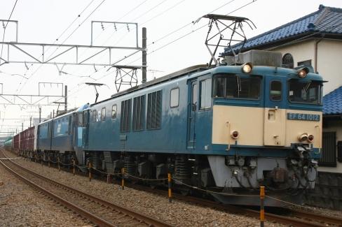 EF64 1012+EH200-901