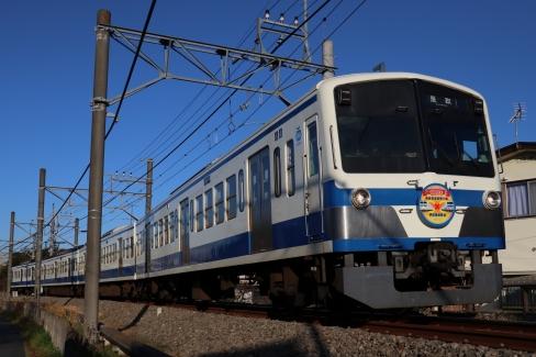 1249f 伊豆箱根鉄道ラッピング