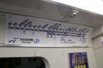 AirportMRT路線図