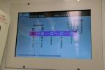 台湾 Airport MRT 2