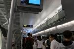 台北駅(MRT)
