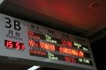 台北駅(台鐵)4