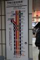 台鐵路線図(北方面)