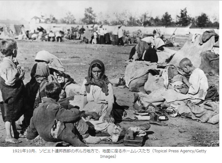 ソ連のホームレス