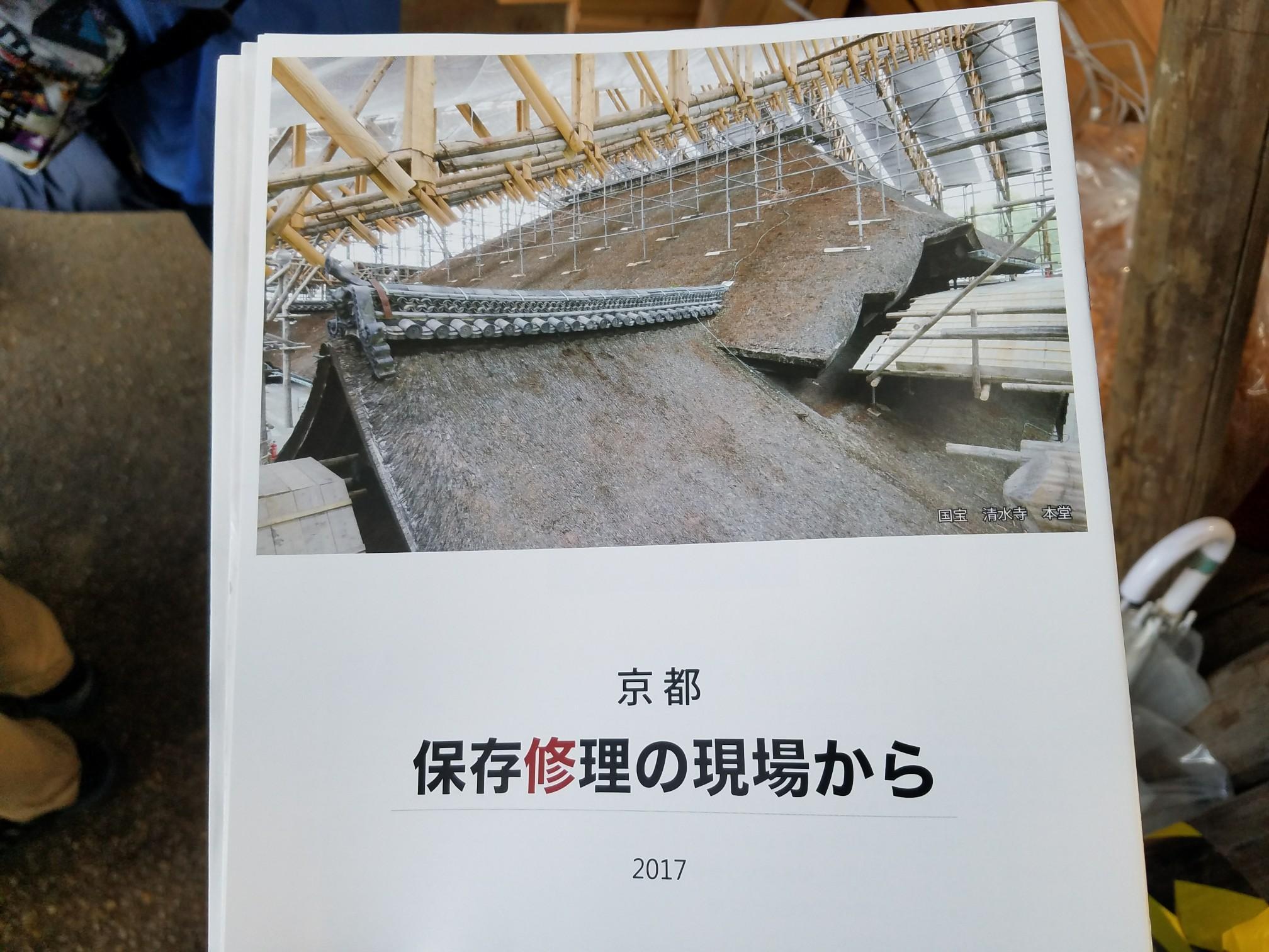 20171209_113259.jpg
