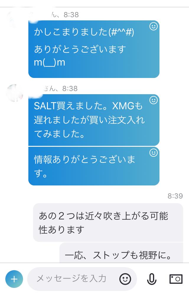 IMG_E5044.jpg
