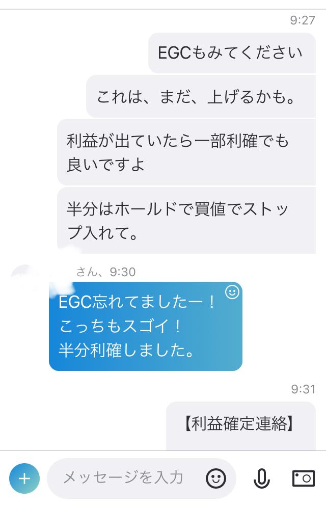 IMG_E5049.jpg