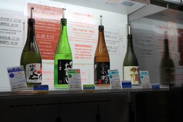 20171021 飛騨高山食べ歩き002