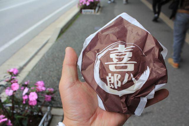 20171021 飛騨高山食べ歩き014