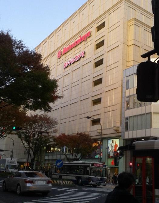 2017年11月11日 名古屋3