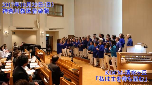 KGCM - Watashi wa Shu o machinozomu 2