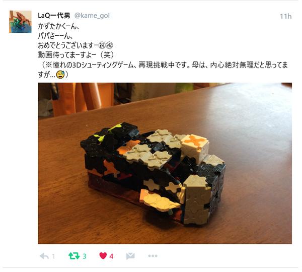 LaQichidai_3Dshooting.jpg