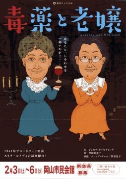 18-2(464)劇団NLT