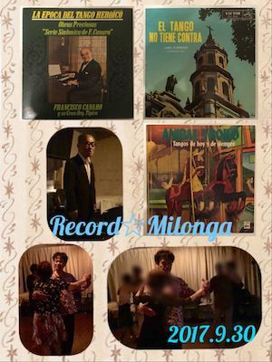 2017_9_30_Record Milonga vol11
