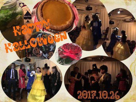 2017_10_26_Happy Halloween in clubTOSHI