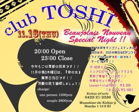 2017.11.16 club TOSHI_info