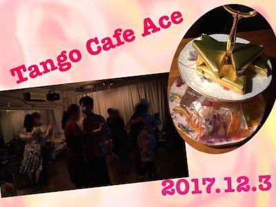 2017_12_3_Tango Cafe Ace