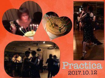 2017_10_12_Practica