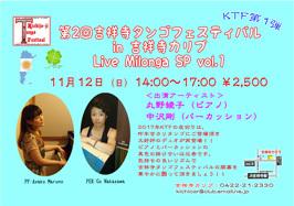 2017_11_12_KTF_1_info