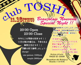 2017_11_16_clubTOSHI_Special_Night_info
