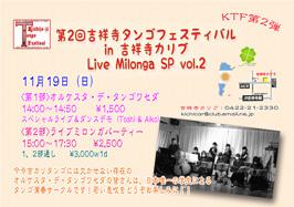 2017_11_19_KTF_2_info
