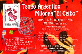 2017_11_5_Milonga-El-Ceibo_info