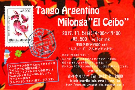 2017_11_5_Milonga-El-Ceibo_info2