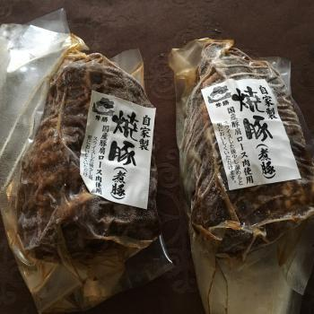 ふるさと納税焼豚&牛丼10/22 3