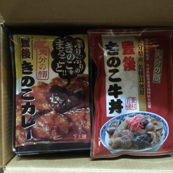 ふるさと納税焼豚&牛丼10/22 4