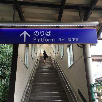 かしわ台駅10/26 8