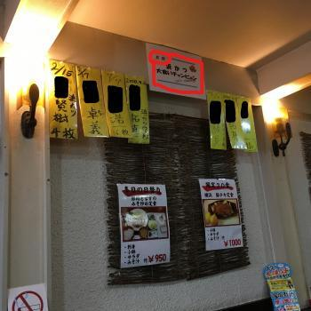 横浜食堂11/4 9