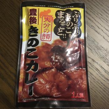 ふるさと納税焼豚&牛丼10/22 6