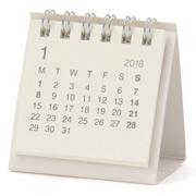 バガスペーパーデスクトップミニカレンダー