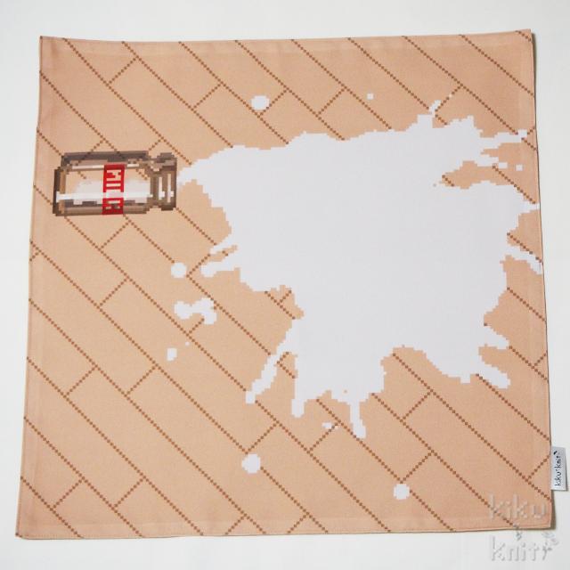 milk_1.png