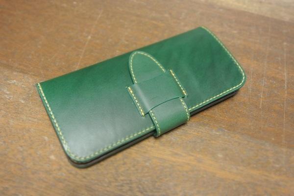 wallet01b-grch (1)