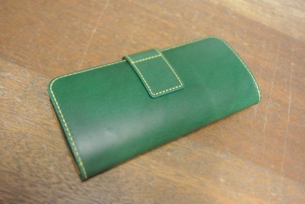 wallet01b-grch (2)
