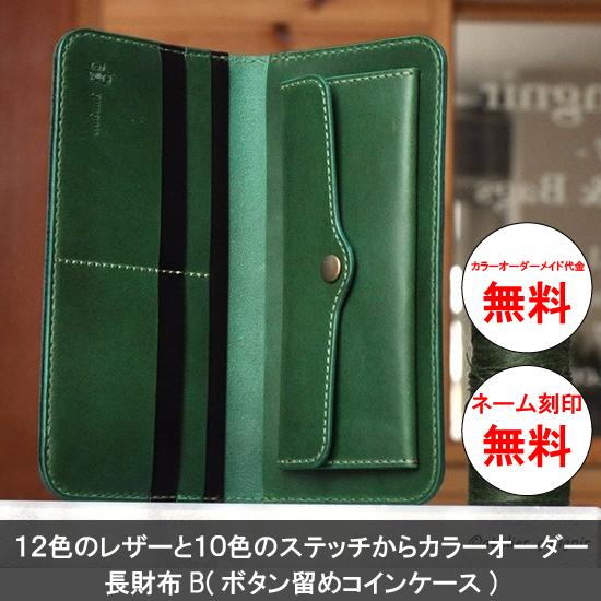 otya-wallet01b.jpg