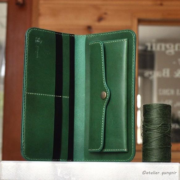 wallet01bgrbk1.jpg