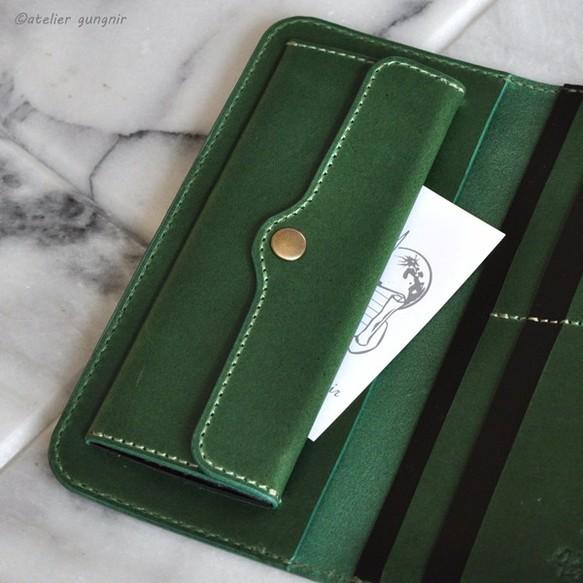 wallet01bgrbk3.jpg