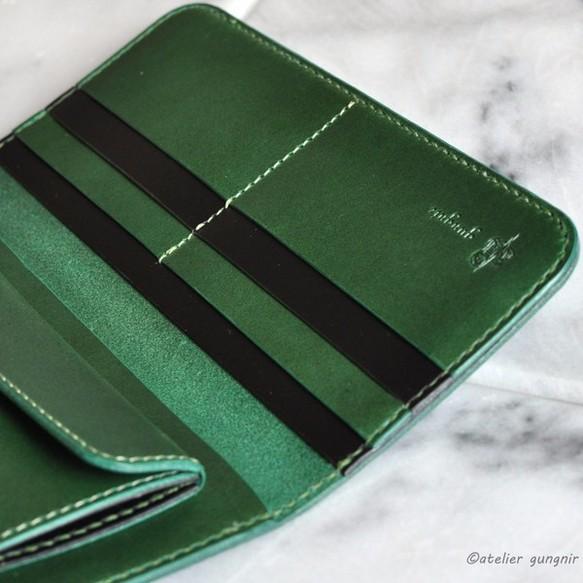 wallet01bgrbk5.jpg