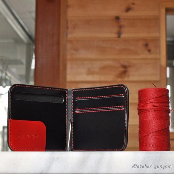 wallet02cb-bkrd1.jpg