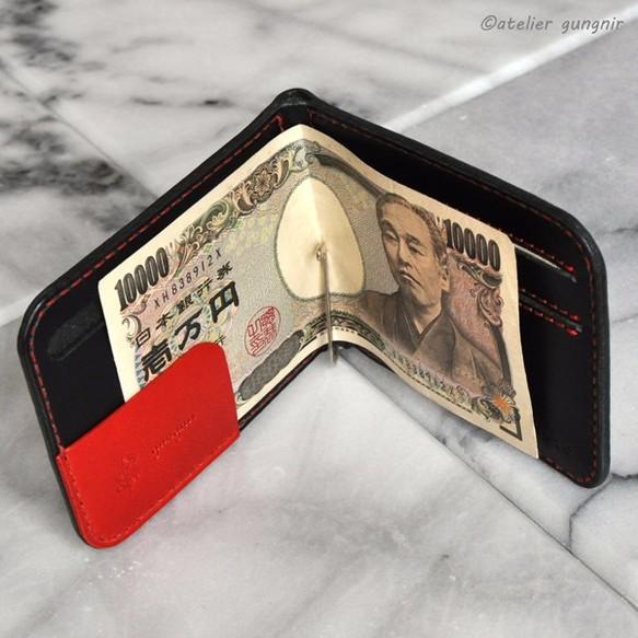 wallet02cb-bkrd3.jpg